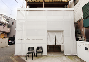 eleven nien interior design office
