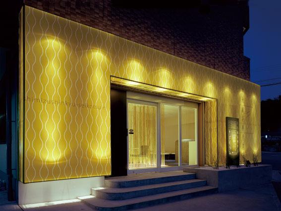 兵庫県宝塚市中山寺にある清水鍼灸整骨院は、イレブンナインがデザインしました。2006デザイナーズコンパクトショップBEST100に選出。2006年12月号商店建築に掲載。大阪・兵庫・神戸・京都・滋賀・和歌山、関西中心に、内外装建築の店舗デザイン・店舗設計・住宅建築・リフォーム・リノベーションなどのデザインをしています。