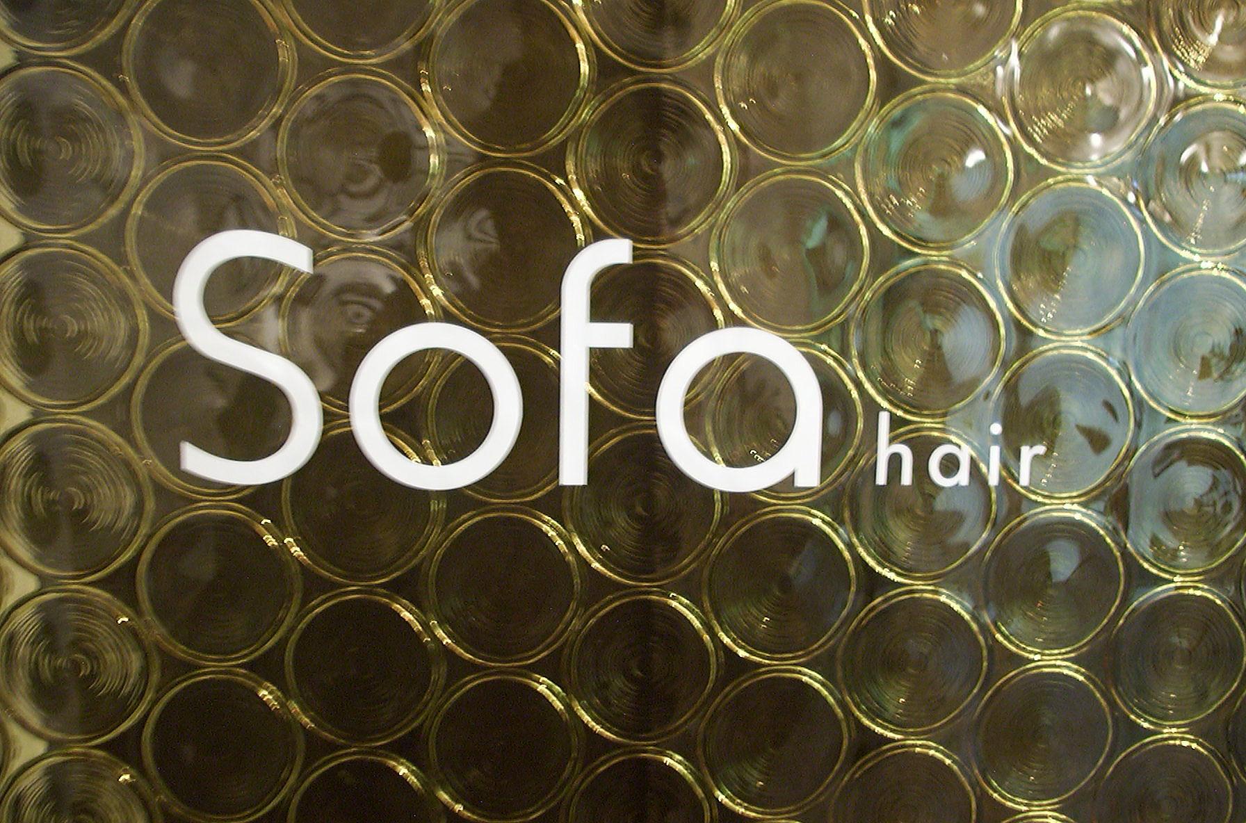 神戸市栄町にあるsofa hair(美容室)はeleven nine(イレブンナイン)が設計。大阪・兵庫・神戸・京都・滋賀・和歌山、関西中心に、内外装建築の店舗デザイン・店舗設計・住宅建築・リフォーム・リノベーションなどのデザインをしています。