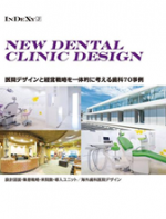NEW DENTAL CLINIC DESIGN