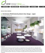 retail design blogにAnniverrsary Woldを掲載していただきました。